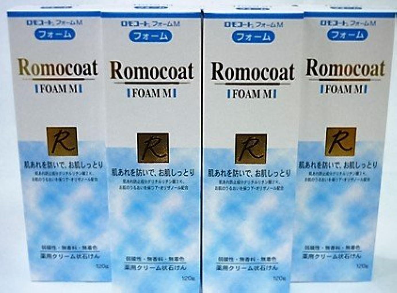 抽出山岳コンドーム<お得な4本パック>ロモコートフォームM 120g入り×4本