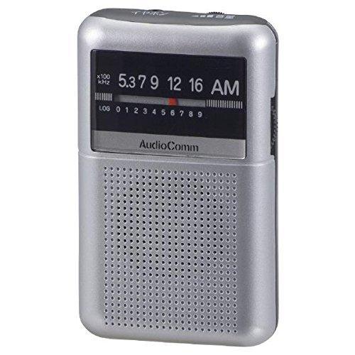 AudioComm AM専用ポケットラジオ_RAD-P121N 07-8850