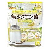 無水 クエン酸 1kg 食品添加物規格(食品)[01]NICHIGA(ニチガ)