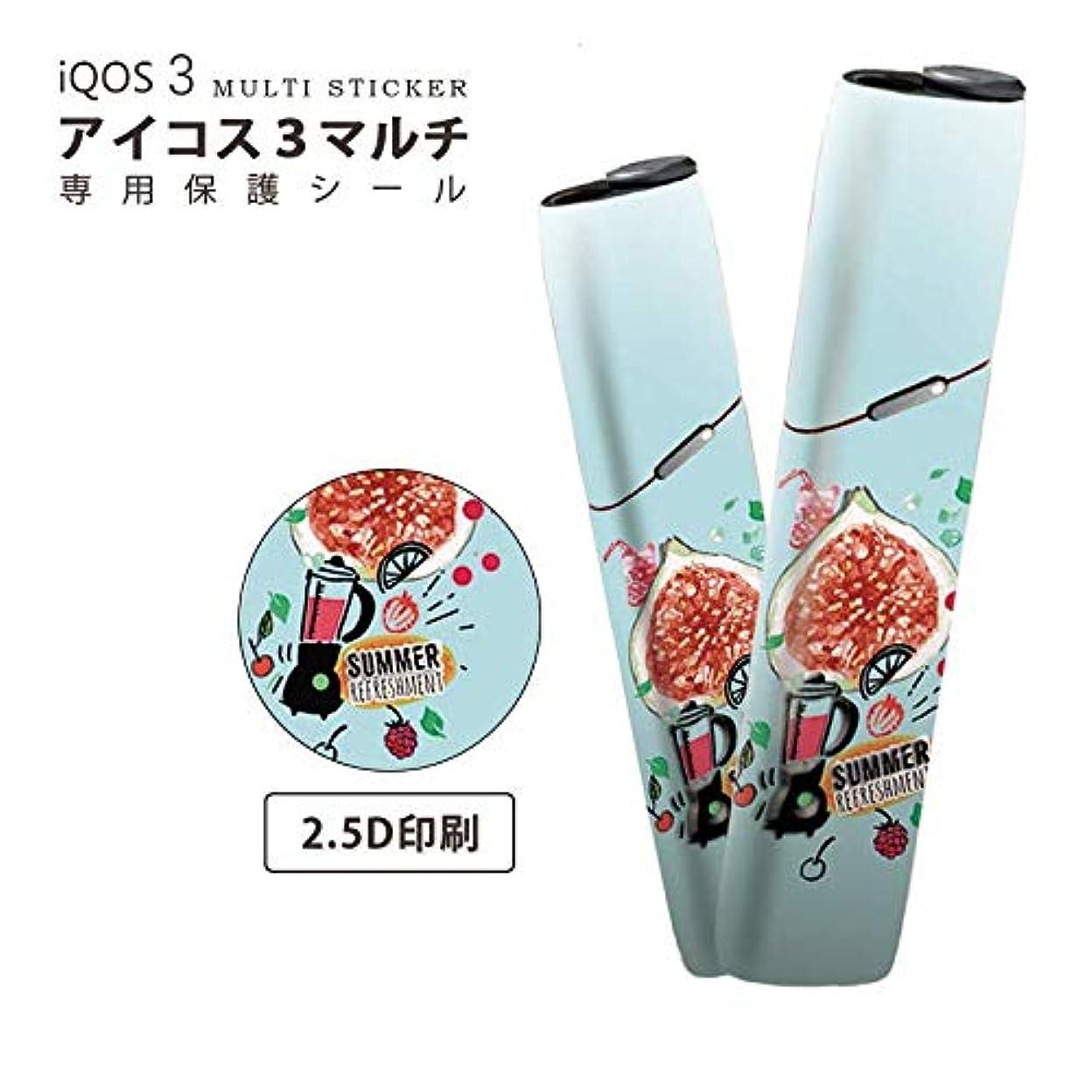 シチリアクスコ里親【SHIODOKI】アイコス3 マルチ シール IQOS 3 MULTI対応 iqos3マルチ 果物シリーズ 2.5D印刷スキンシール ステッカー 全面保護フィルム 3M (ザクロ)