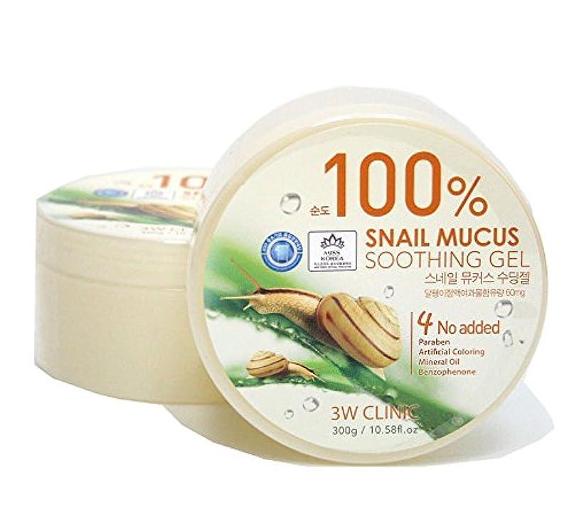 光沢のある軽敷居[3W CLINIC] カタツムリ粘液スージングジェル300g / Snail Mucus Soothing Gel 300g / 水分/オールスキンタイプ / Moisture / fresh and smooth /...