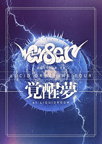 LUCID DREAMING TOUR -覚醒夢- at LIQUIDROOM [DVD]
