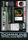 DOMMUNE オフィシャルガイドブック-1st[初回版]<br>—DOMMUNE BOOKS 0001—