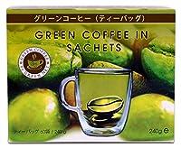 グリーンコーヒー(ティーバッグ)4g x 60袋