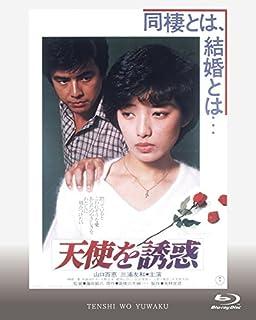 山口百恵映画