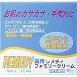 【医薬部外品】薬用レメディ ファミリークリーム 150g
