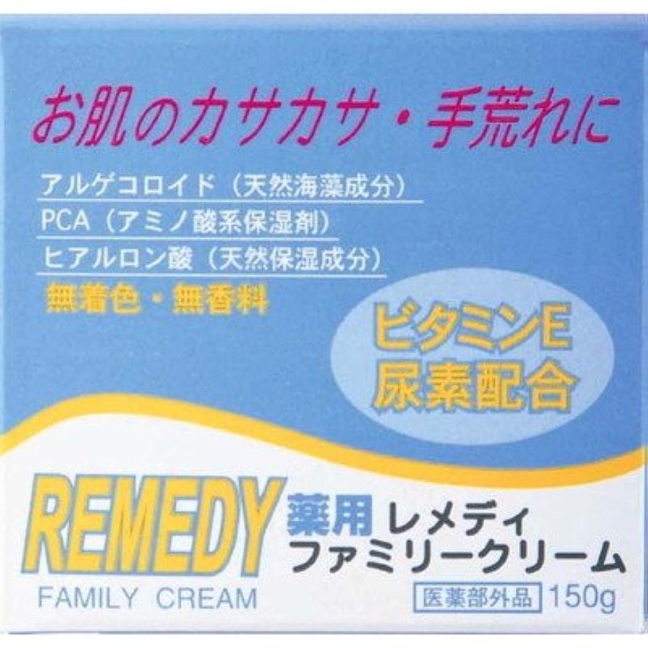 もっと少なく削減について【医薬部外品】薬用レメディ ファミリークリーム 150g