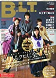 B.L.T. 2015年 11 月号 [雑誌]の画像