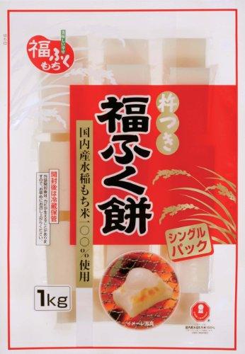 マルシン 杵つき福ふく餅 1kg