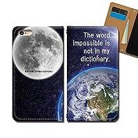 HTC U11 life X2-HT ケース スマホケース 手帳型 ベルトなし 英語 名言 可能 努力 強気 宇宙 手帳ケース カバー バンドなし マグネット式 バンドレス EB313020101203