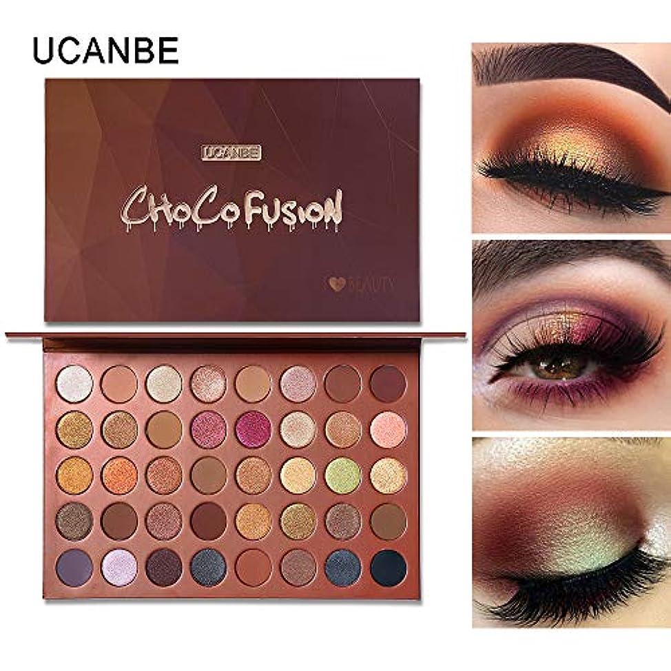 UCANBE 40色チョコフュージョンブロンザーアイシャドウ化粧品パレットメタリックマットシマーグリッターアイシャドウパウダー顔料メタリックメイクアップウルトラニュートラルブレンド可能なクリーミーアイシャドウパレットセットキット