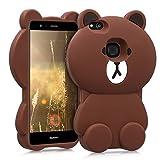 kwmobile シリコンケース クマフォルムデザイン Huawei P10 Lite用 こげ茶色 - スタイリッシュなデザインと最適な保護