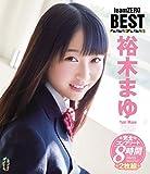 裕木まゆ teamZERO BEST (ブルーレイディスク) teamZERO [Blu-ray]