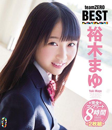 裕木まゆ teamZERO BEST (ブルーレイディスク) teamZERO [Blu-ray] -