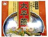 西日本食品工業 白鳥印 太平燕(箱) 180g