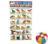 【台紙玩具】 ミニチュア恐竜(24付き) / お楽しみグッズ(紙風船)付きセット