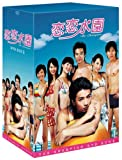 恋恋水園 DVD-BOX II[DVD]
