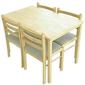 UNE BONNE(ウネボネ) リビングテーブル 4人用 シンプル ダイニングセット 5点セット (テーブル、いす4脚) ナチュラル
