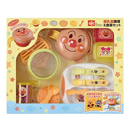 レック アンパンマン 離乳食調理 & 食器 セット (管理栄養士監修 レシピ集付き) A00063