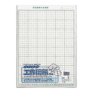 マルアイ 工作用紙 NO.11 5枚 コ-P11