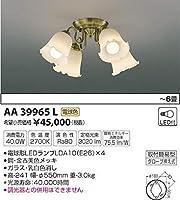AA39965L ~6畳電球色LEDシャンデリア