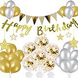 WUKADA 誕生日 飾り セット 風船 ゴールド HAPPY BIRTHDAY 装飾 バースデー ガーランド バースデー パーティー 誕生日 飾り付け