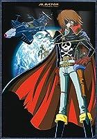 "Albator–Manga /アニメTV Showポスター/印刷( Space Pirate Captain Harlock ) (サイズ: 27"" x 39"" ) Orbit Blue Aluminum Frames - 27"" x 39"""