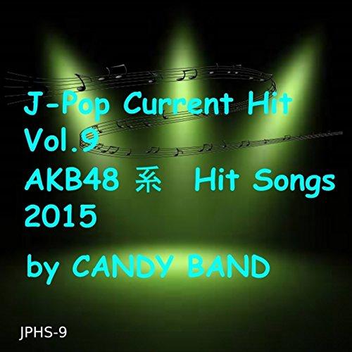 J-ポップ最新ヒット曲集Vol.9 AKB48系のヒット曲 2015