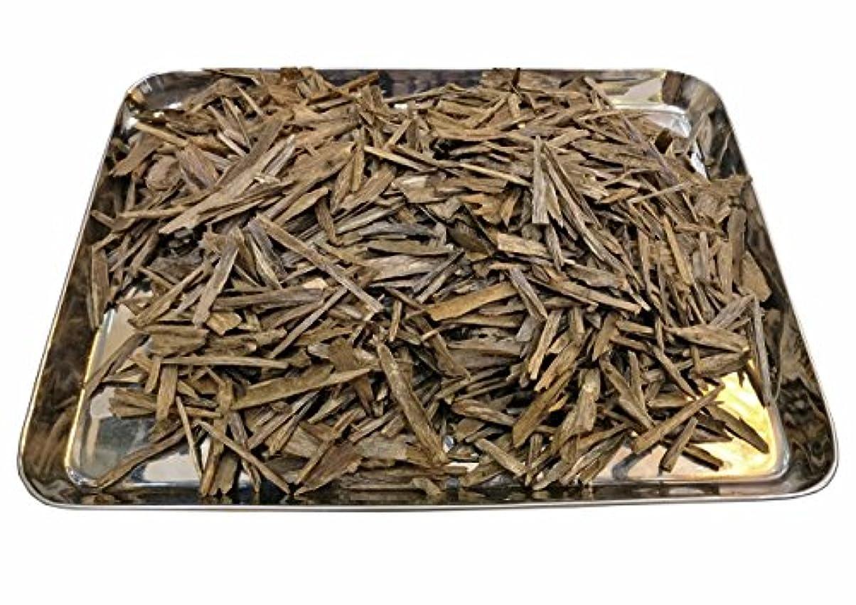 Agarwood /インドOudh 1 kg特別仕様Selected Pieces。Wholesale Lot。期間限定キャンペーン。
