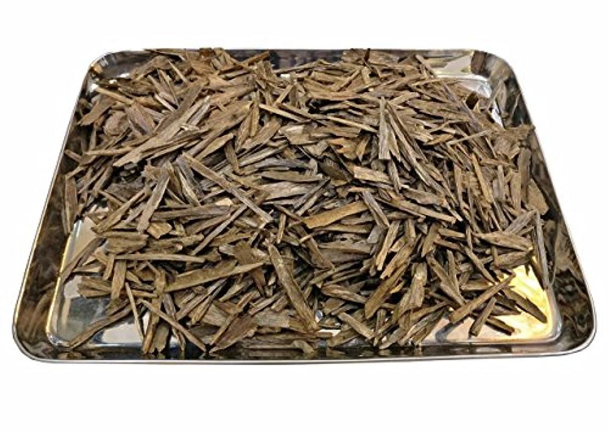 まともな徴収永続Agarwood /インドOudh 1 kg特別仕様Selected Pieces。Wholesale Lot。期間限定キャンペーン。