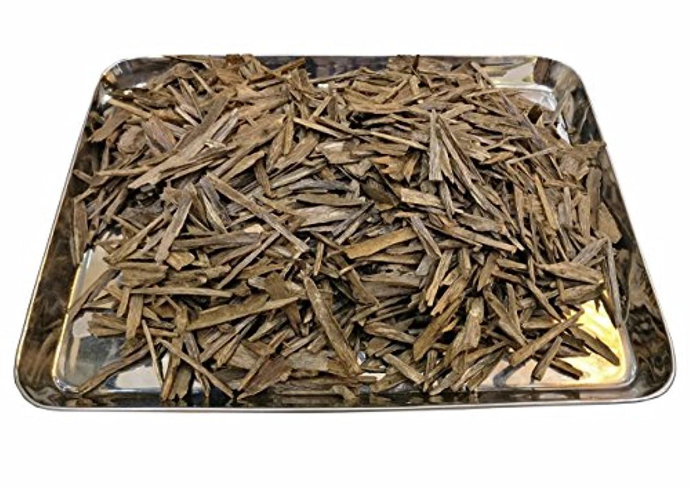 保全願うマーガレットミッチェルAgarwood /インドOudh 1 kg特別仕様Selected Pieces。Wholesale Lot。期間限定キャンペーン。