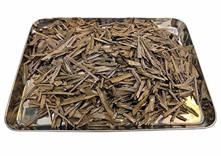 める引き付ける炭素Agarwood /インドOudh 1 kg特別仕様Selected Pieces。Wholesale Lot。期間限定キャンペーン。