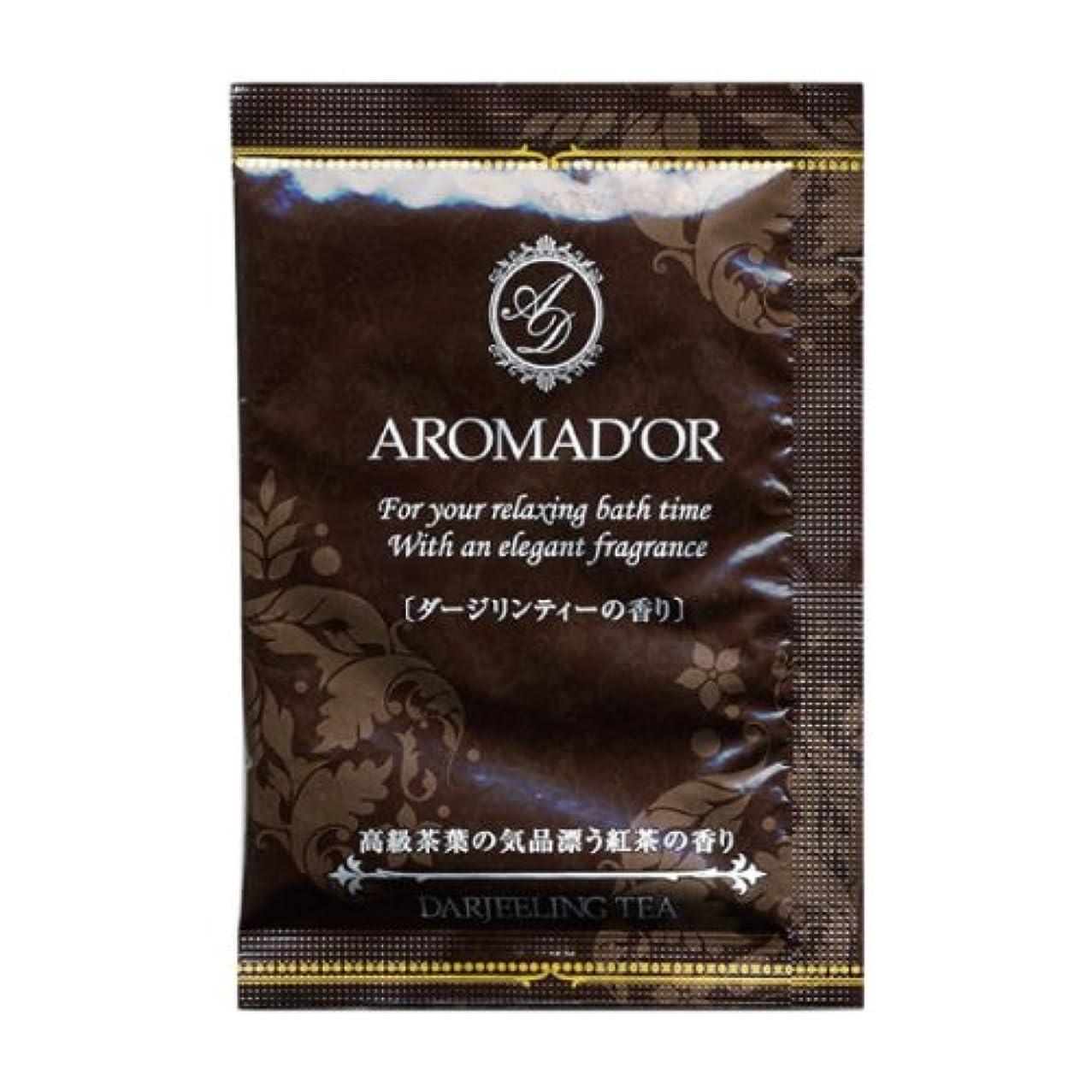 ボーダー放射する急流アロマドール入浴剤 ダージリンティーの香り 12包