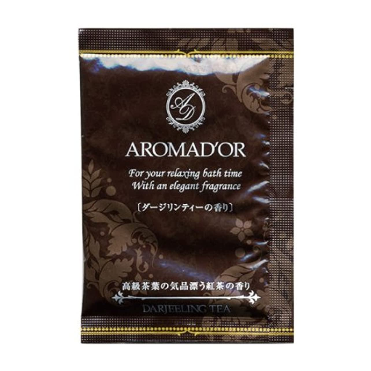 サーキュレーション権威温度アロマドール入浴剤 ダージリンティーの香り 12包