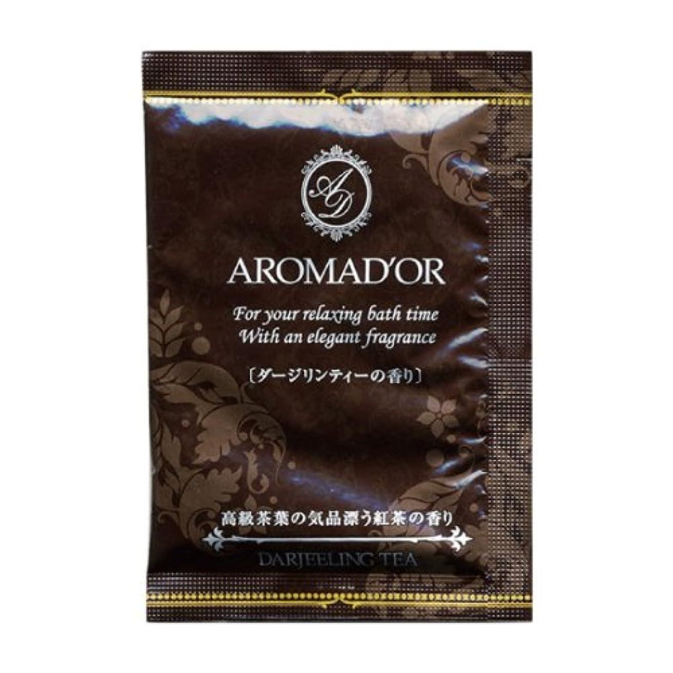 バナー優雅な火アロマドール入浴剤 ダージリンティーの香り 12包