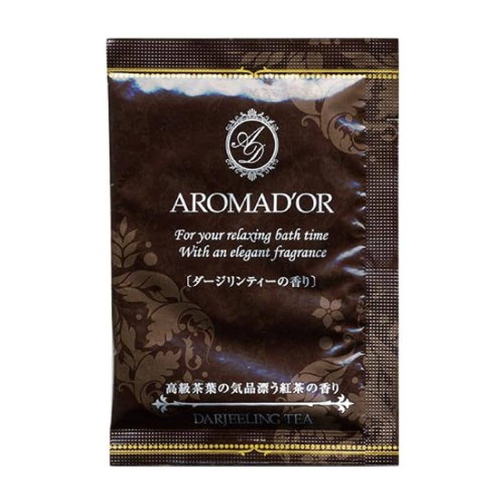 防水キノコ研磨剤アロマドール入浴剤 ダージリンティーの香り 12包