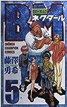 BMネクタール 5 (少年チャンピオン・コミックス)
