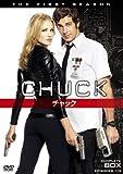 CHUCK/チャック<ファースト・シーズン> コンプリート・ボックス[DVD]
