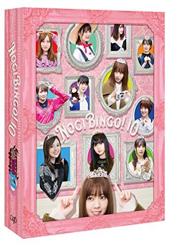 【Amazon.co.jp限定】NOGIBINGO!10 Blu-ray BOX (オリジナルクリアファイル+サイン入りパネルが当たる応募抽選ハガキ 付)