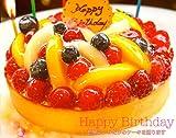 誕生日ケーキ・バースデーケーキ20cm【大人10名様】プレート・キャンドル10本無料 フルーツ増量チーズケーキ・フルーツケーキ・スイーツ