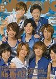 Myojo (ミョウジョウ) 2013年 08月号 [雑誌]