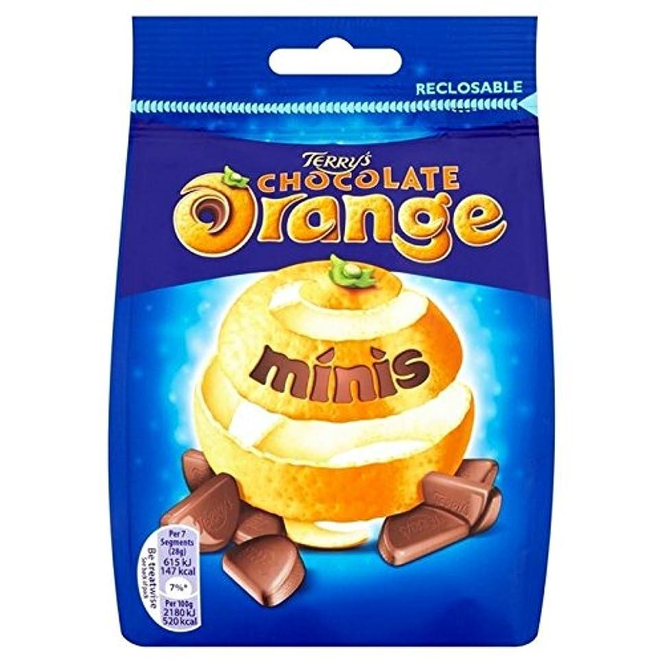 槍模倣風変わりなテリーのチョコレートオレンジMiniのの125グラム (x 2) - Terry's Chocolate Orange Minis 125g (Pack of 2) [並行輸入品]