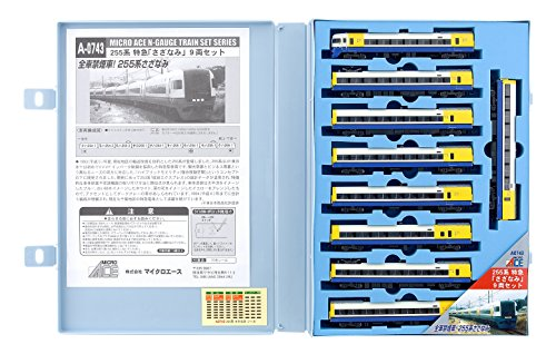 Nゲージ A0743 255系・1次型 特急さざなみ 9両セット