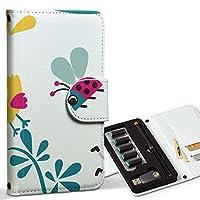 スマコレ ploom TECH プルームテック 専用 レザーケース 手帳型 タバコ ケース カバー 合皮 ケース カバー 収納 プルームケース デザイン 革 ラブリー 花 鳥 キャラクター 004461