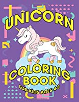 Unicorn Coloring Book for Kids Ages 4-8: Funny Unicorns Star Magical Gifts for Childrens