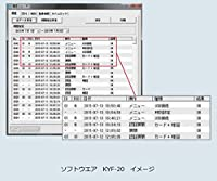 7-3398-12ICカード式キーボックス履歴閲覧ソフト(ICカード式用)