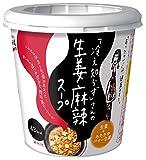 「冷え知らず」さんの生姜 麻辣カップスープ 12g ×6個