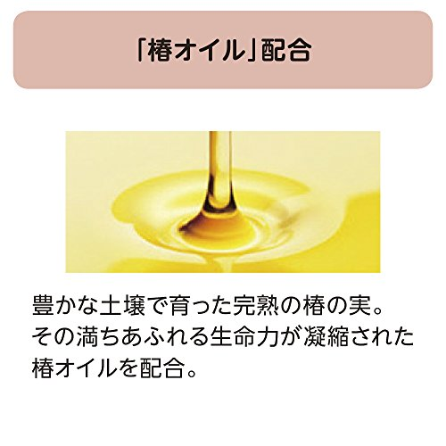 【大容量】TSUBAKI ダメージケア シャンプー 詰め替え用 (カラーダメージ髪用) 2倍大容量 690ml
