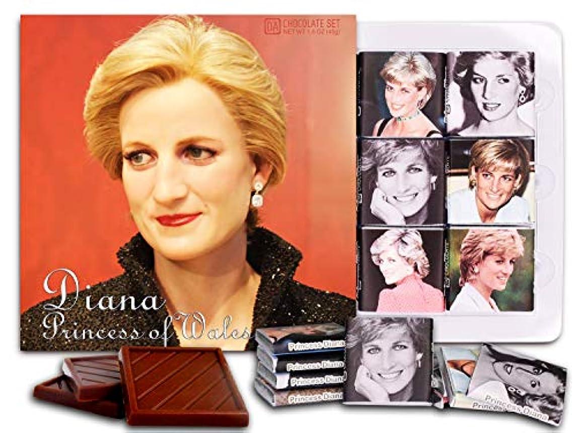 特殊ミリメートルクラスDA CHOCOLATE キャンディ スーベニア  プリンセスダイアナ  PRINCESS DIANA チョコレートセット 5×5一箱 (Diana)
