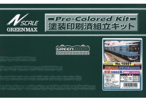 Nゲージ 1055T 京阪10000系4輌トータルセット (塗装済車両キット)